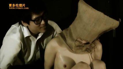 Strange Asian Sex