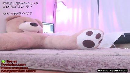 Sexy Korean babe webcam teasing