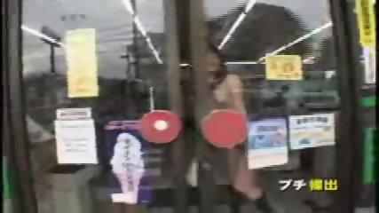japan porn public