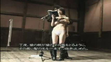 Recital Porn - scene 3