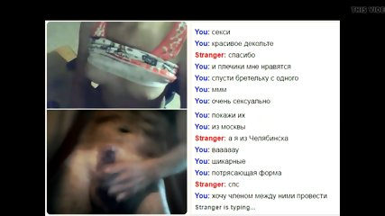 Webchat 114 Teen from Siberia and my prick