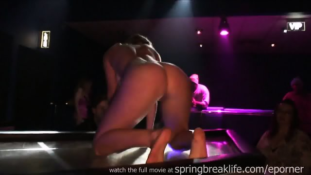 Amateur Strip Show