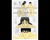 Mixed Wrestling Asian Japanese Fight - scene 1