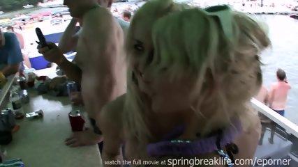 Dreamgirls party-cove - scene 5