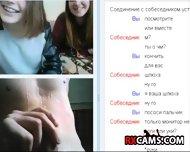 Free Cam Shows Mature Webcam - scene 4