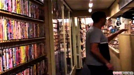 Bookstore babe 1/5