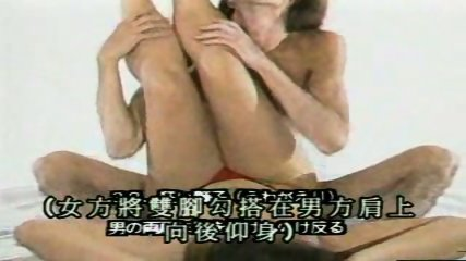 Japanese Sex Tutoria Part II (Akira Model) - scene 9