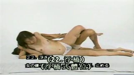 Japanese Sex Tutoria Part II (Akira Model) - scene 1
