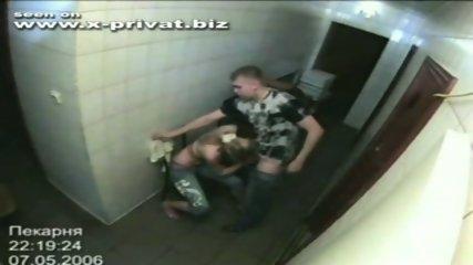 security cam fuck - scene 1