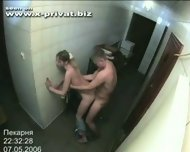security cam fuck - scene 7