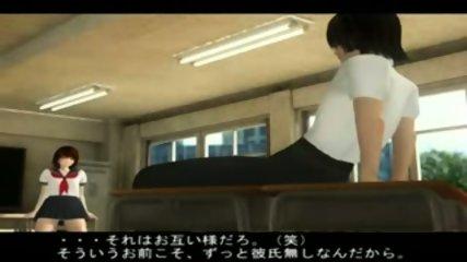 Anime Hentai CG 3D schoolgirl sex porn creampie - scene 1