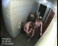 Securitycamsfuck 94 - scene 8