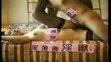 Taiwan Couple Sex - scene 9