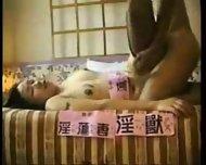 Taiwan Couple Sex - scene 11