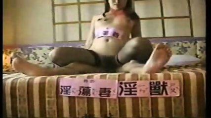 Taiwan Couple Sex - scene 1