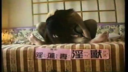 Taiwan Couple Sex - scene 2