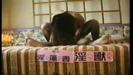 Taiwan Couple Sex - scene 4