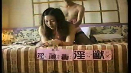 Taiwan Couple Sex - scene 5
