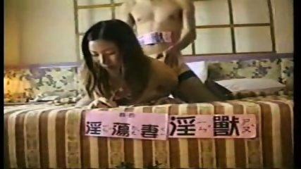 Taiwan Couple Sex - scene 6