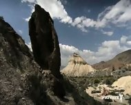 Quad Desert Anal Fury - scene 7